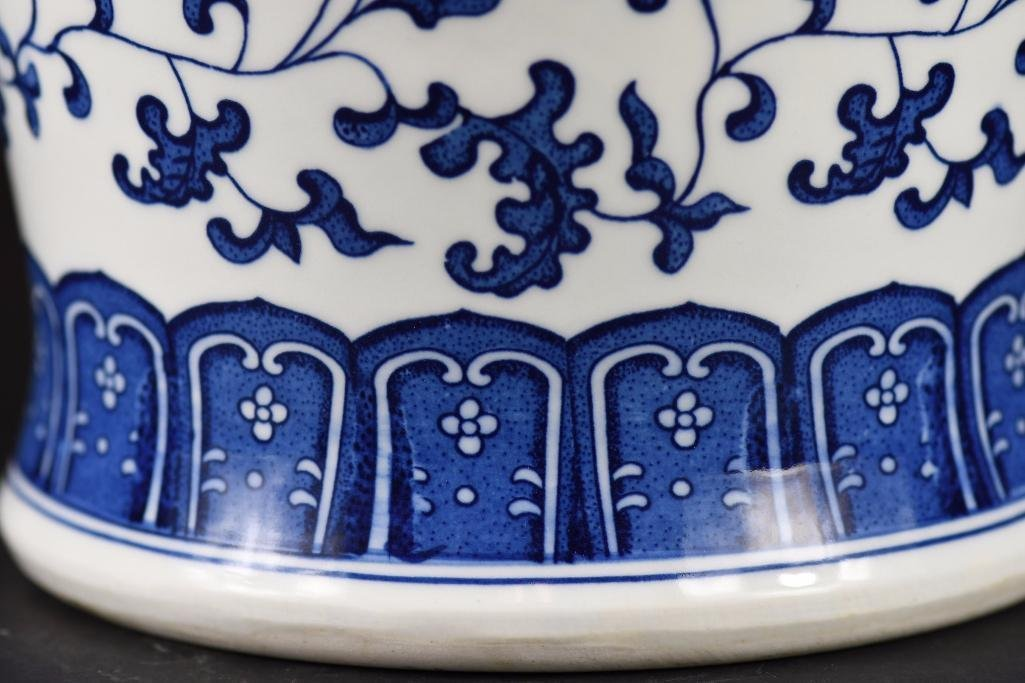 Chinese Blue & White Meiping - 9