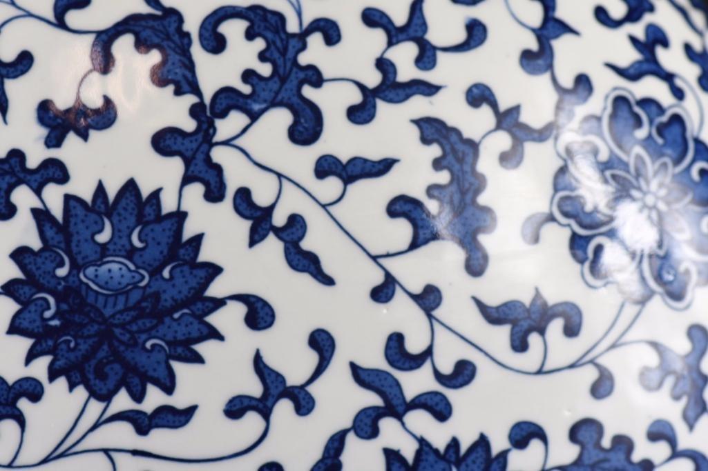 Chinese Blue & White Moonflask Vase - 10