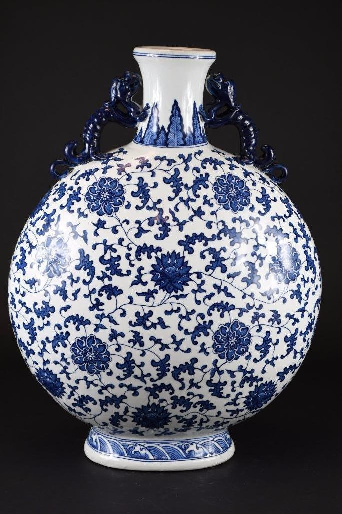 Chinese Blue & White Moonflask Vase - 3