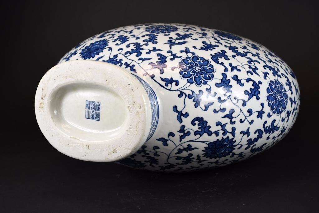 Chinese Blue & White Moonflask Vase - 8