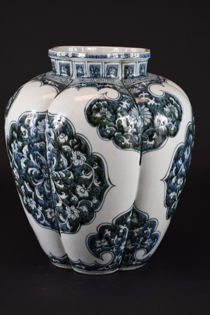 Chinese Blue & White Vase - 10