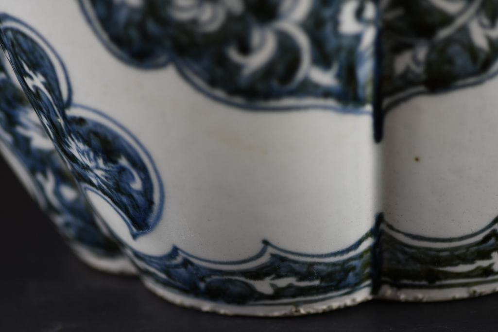 Chinese Blue & White Vase - 9