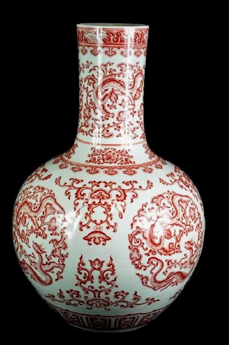 Large Chinese Copper Red Vase