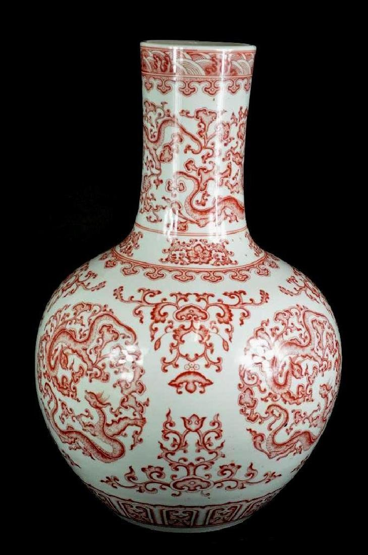 Large Chinese Copper Red Vase - 2