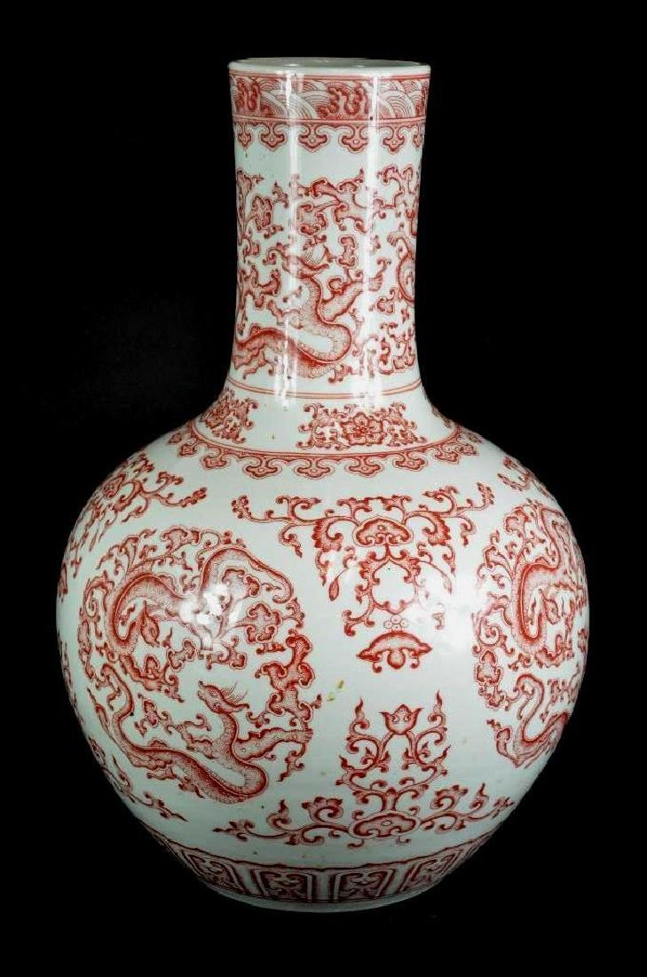 Large Chinese Copper Red Vase - 3