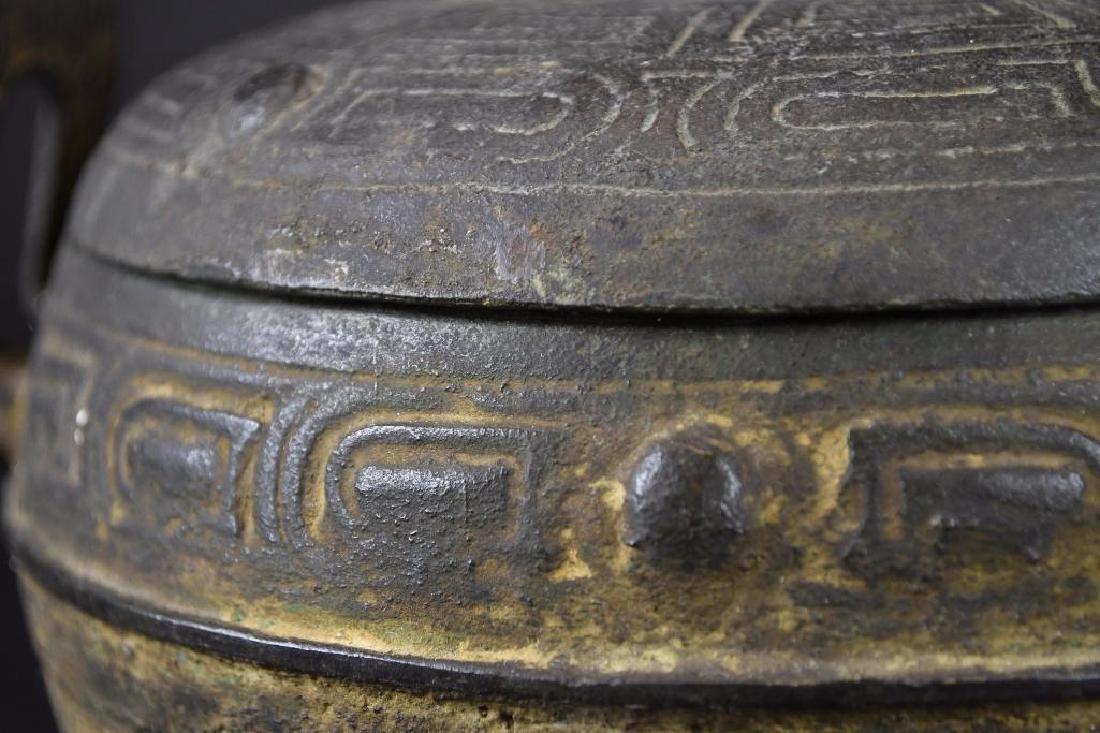 Chinese Bronze Tripod Censer - 8