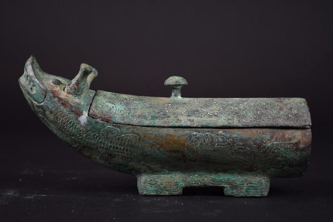 Chinese Bronze Wine Vessel