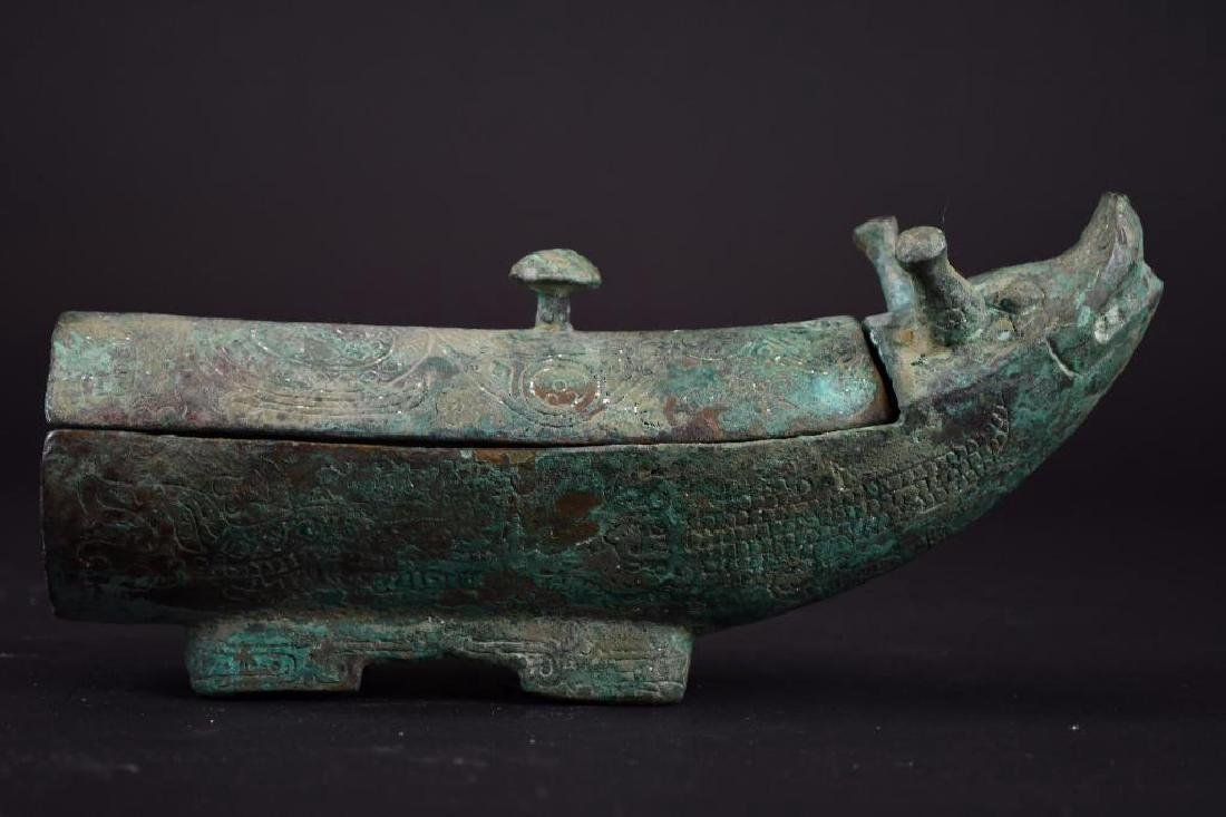 Chinese Bronze Wine Vessel - 3