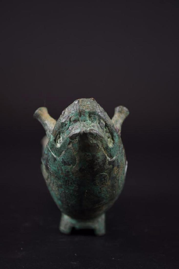 Chinese Bronze Wine Vessel - 4
