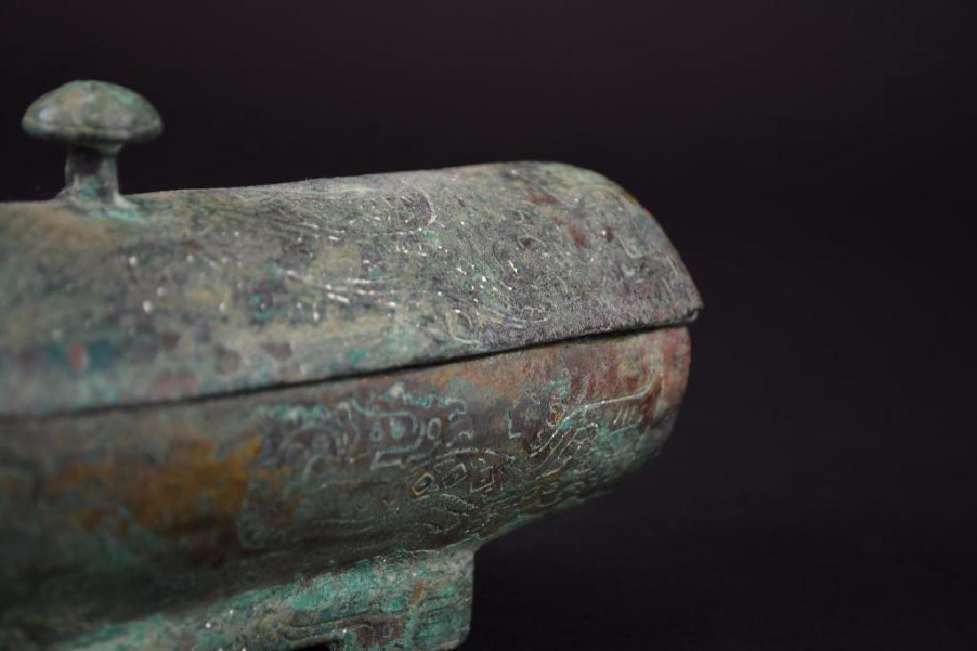 Chinese Bronze Wine Vessel - 7