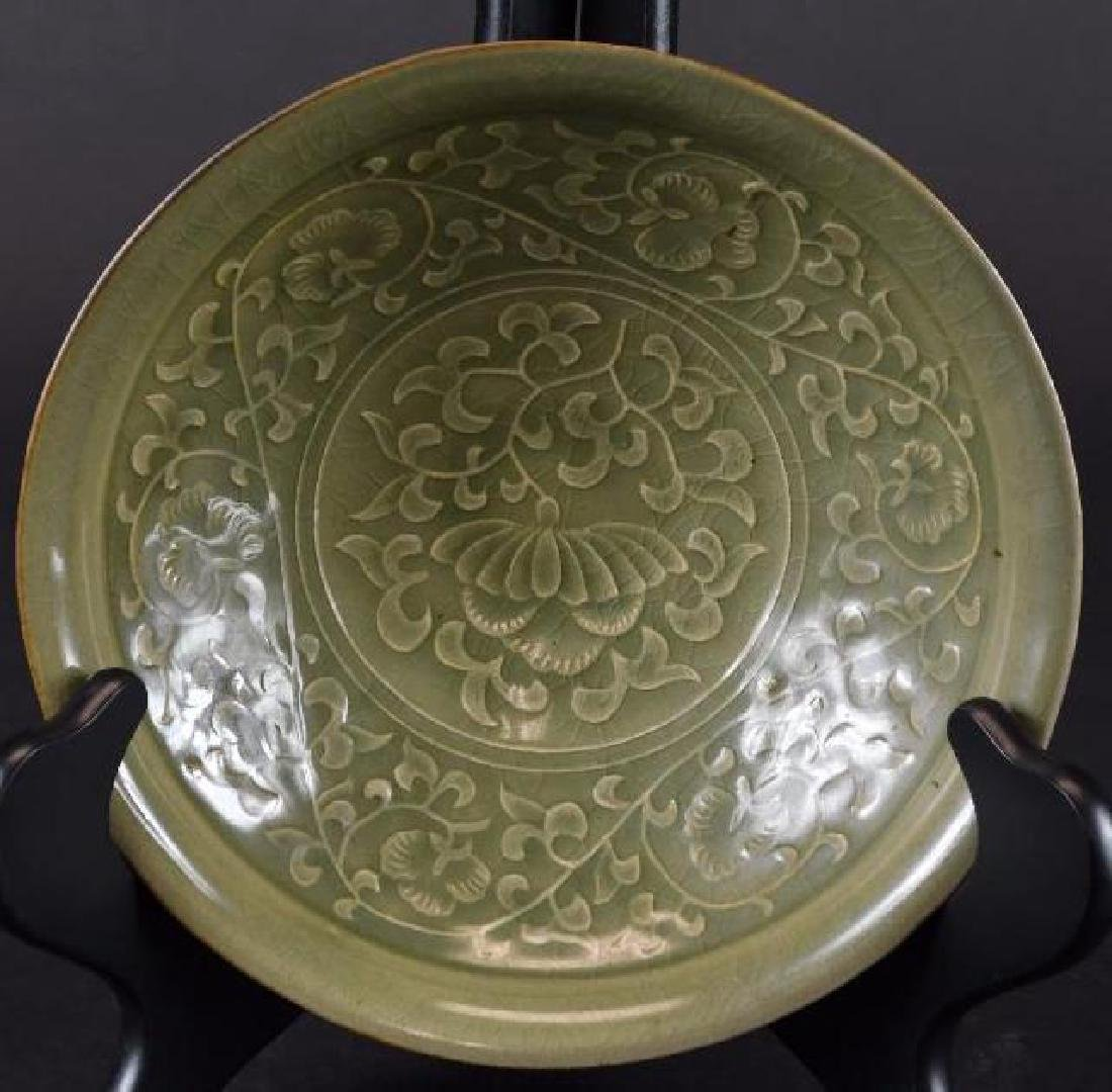 Chinese Northern Song Celadon Glaze Bowl