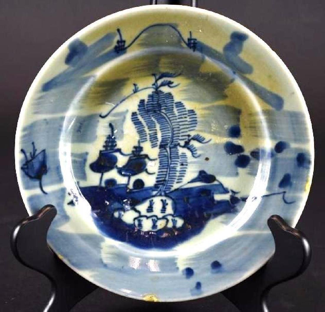 Antique Chinese Under glaze Hand Painted Blue & White P