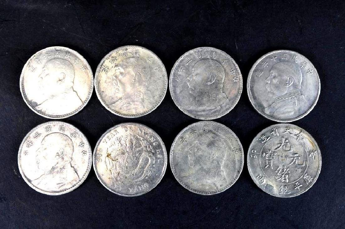 Group of Eight Chinese Coins