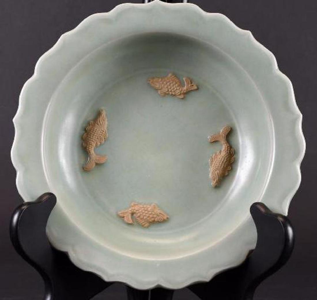 Chinese Celadon Glaze Barbed Rim Fish Charger