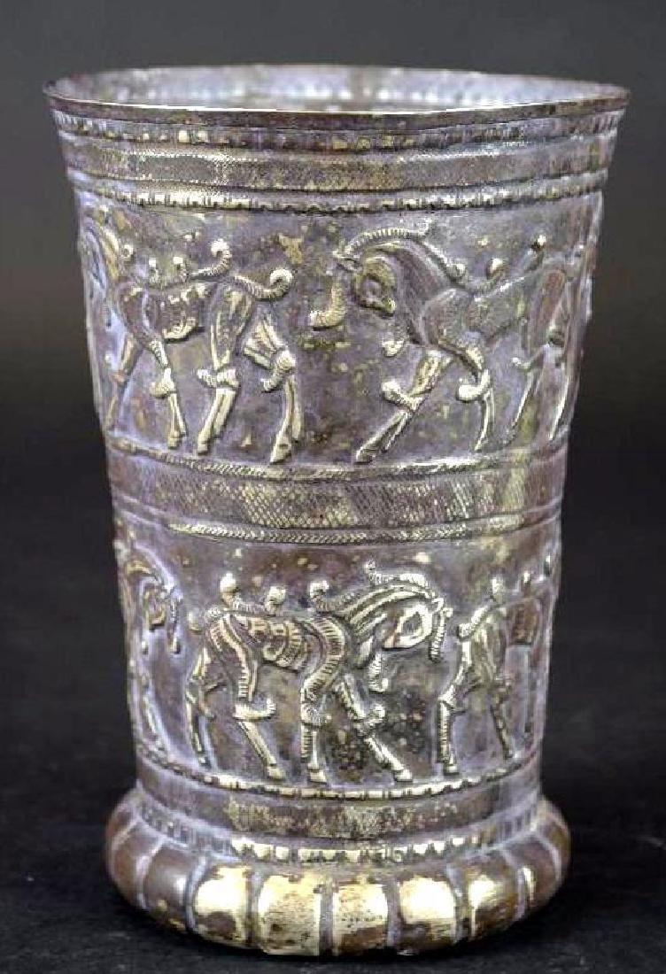 Ancient Persian Silver Beaker