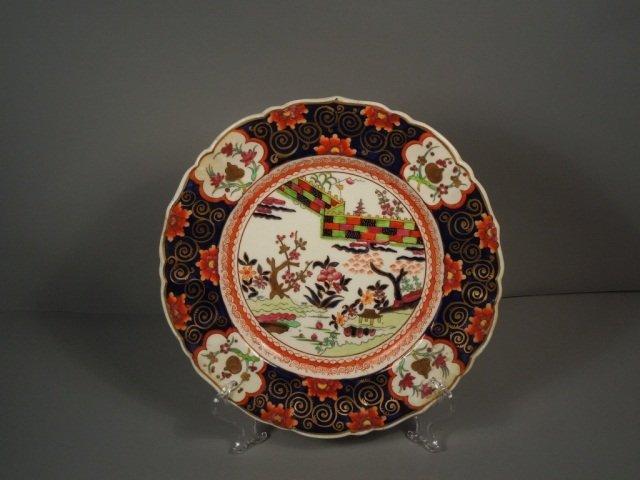 74: English 19th Century Masons Plate Circa 1825