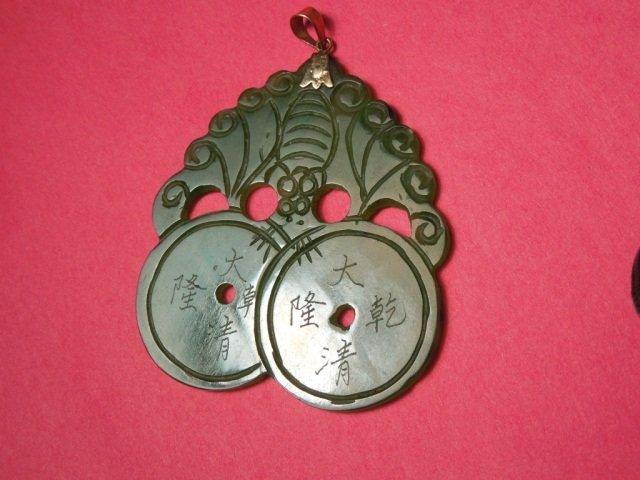 79: Estate Chinese Jade and Gold Bat Pendant