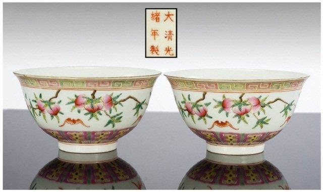 146: Fine Chinese Guangxu Period Porcelain Bowls