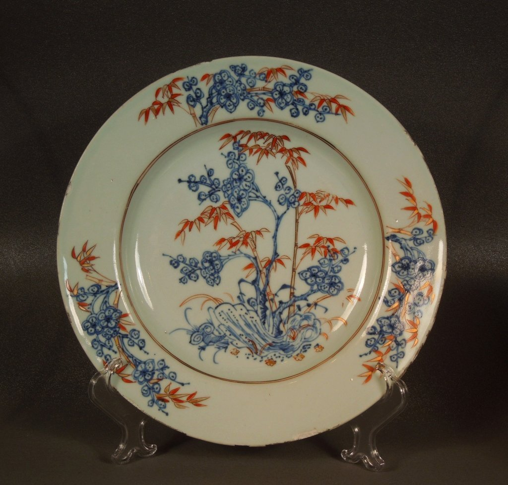 6: Chinese Qianlong Period 18th C. Blue/white Plate