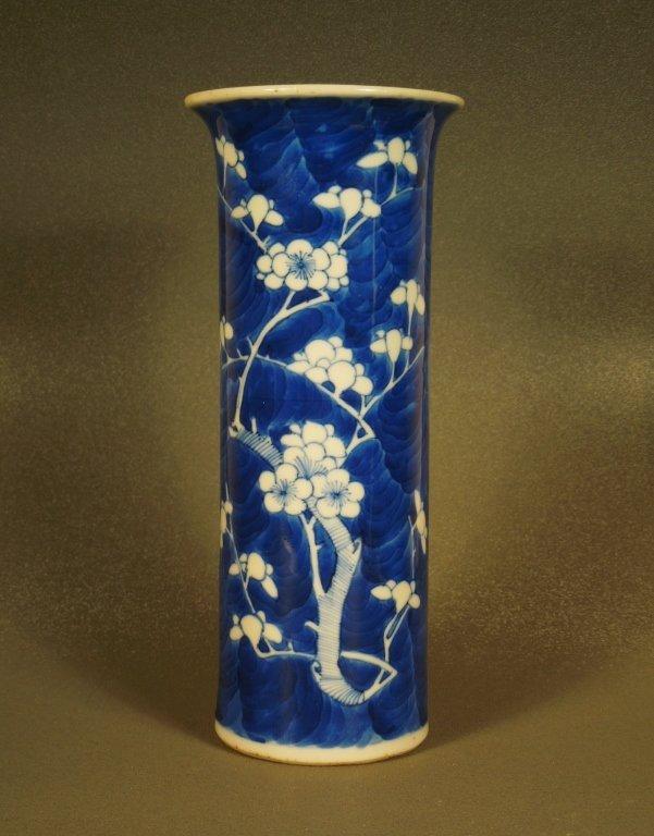 7: Antique B/W Chinese Cracked Ice Prunus Beaker Vase