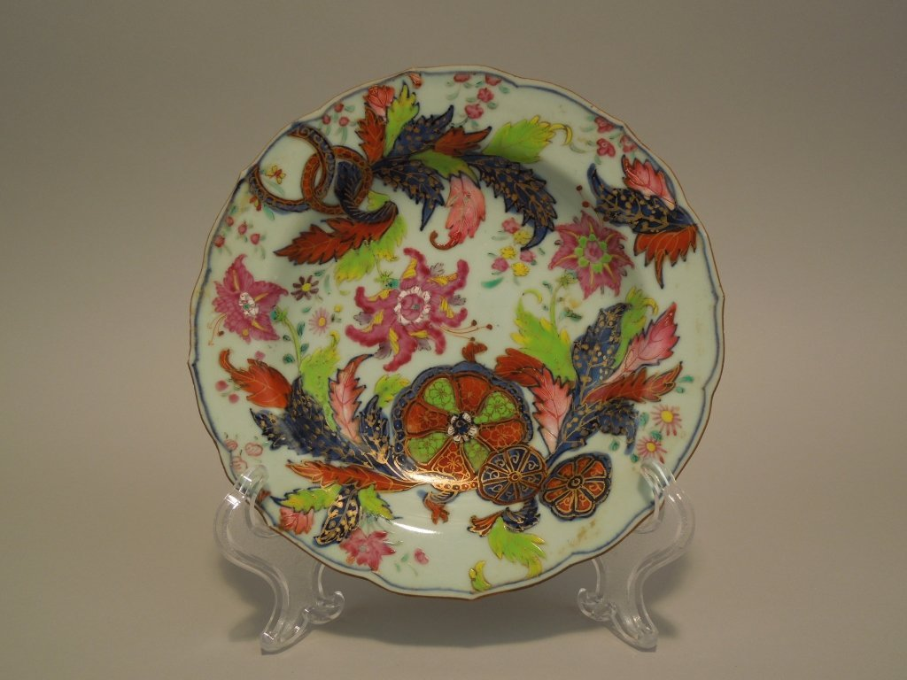 12: Chinese Tobacco Leaf Qianlong Period Pudding Dish