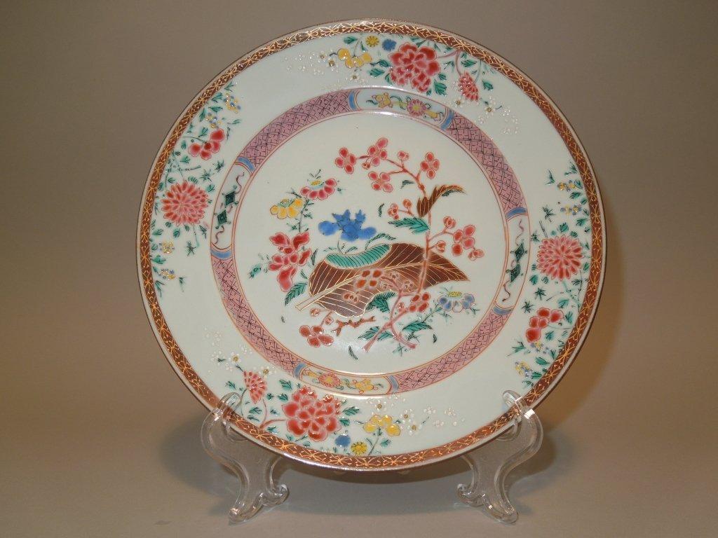 14: Fine Chinese Yongzheng Period (1723-35) Plate