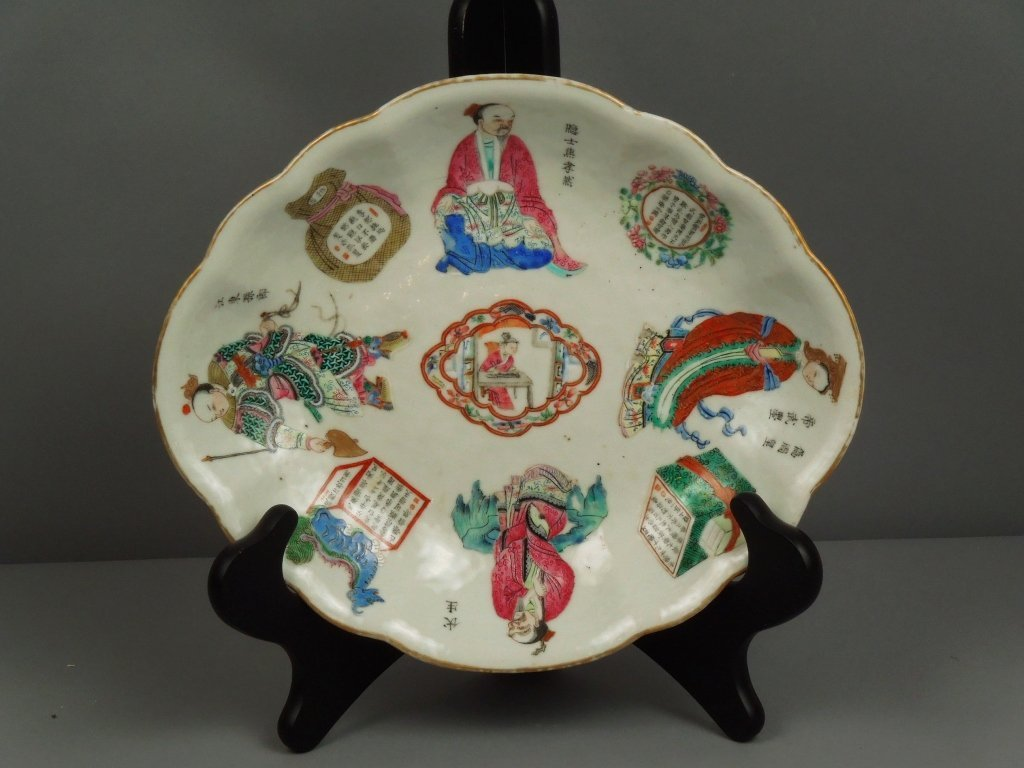 19: Rare Chinese Famille Rose Platter Daoguang Period