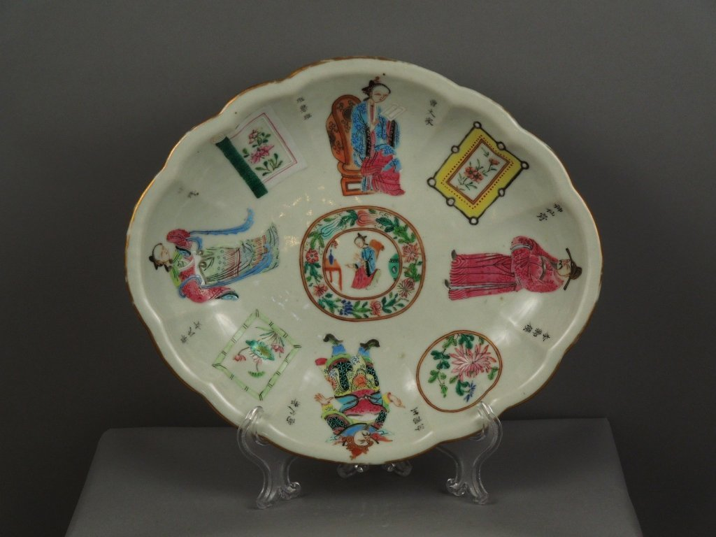 20: Chinese Taste Famille Rose Platter Daoguang Period