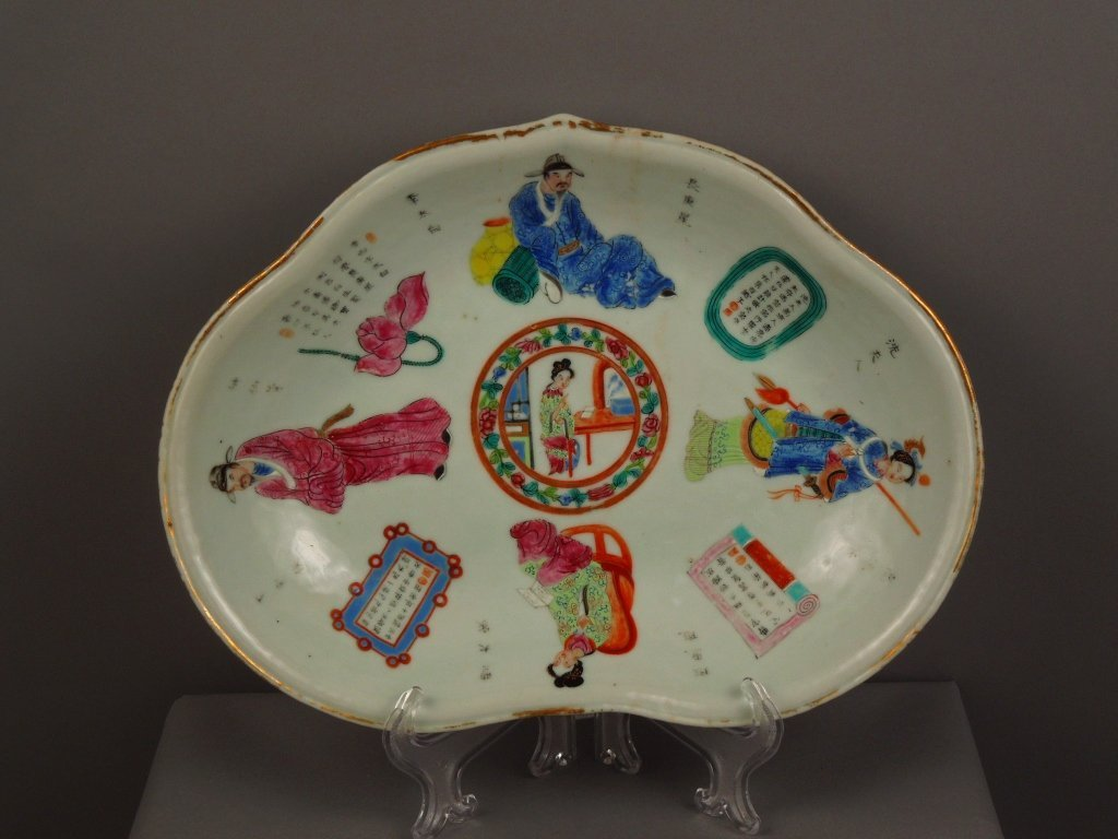 21: Chinese Taste Famille Rose Platter Daoguang Period
