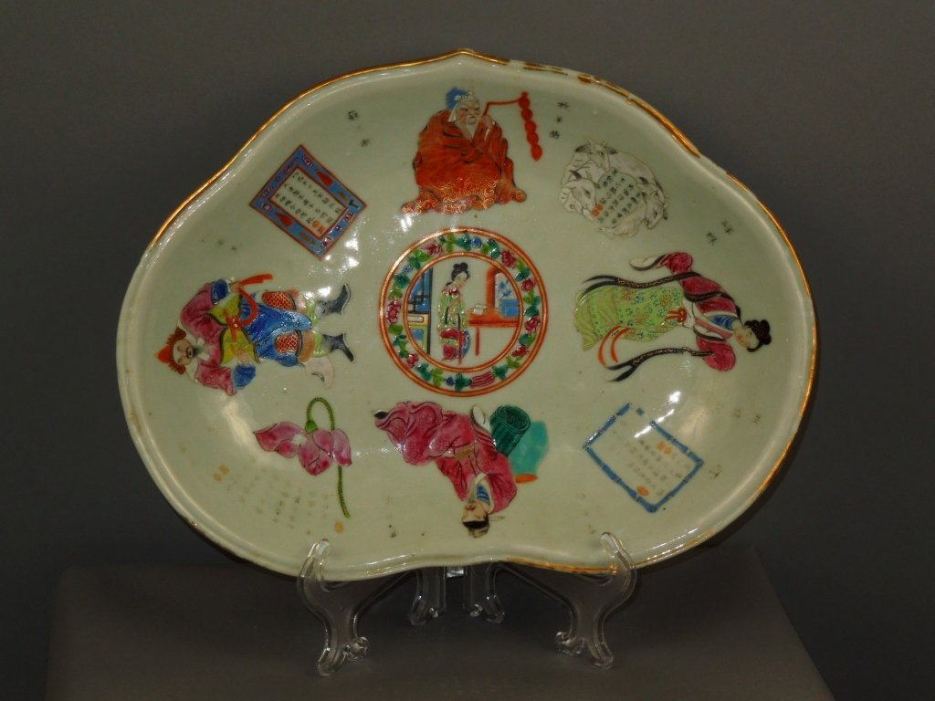 22: Chinese Taste Famille Rose Platter Daoguang Period