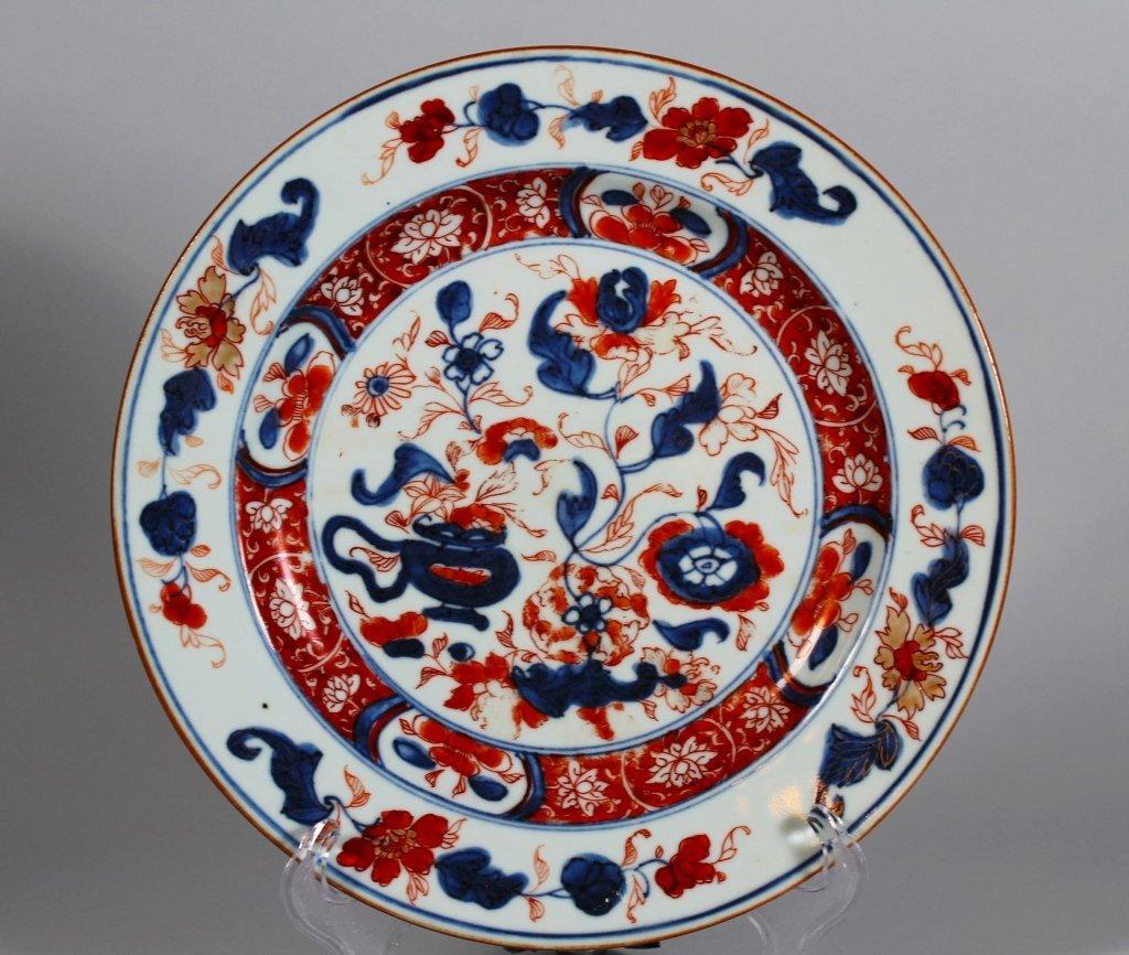 1: Antique Chinese Imari Qianlong Period Plate