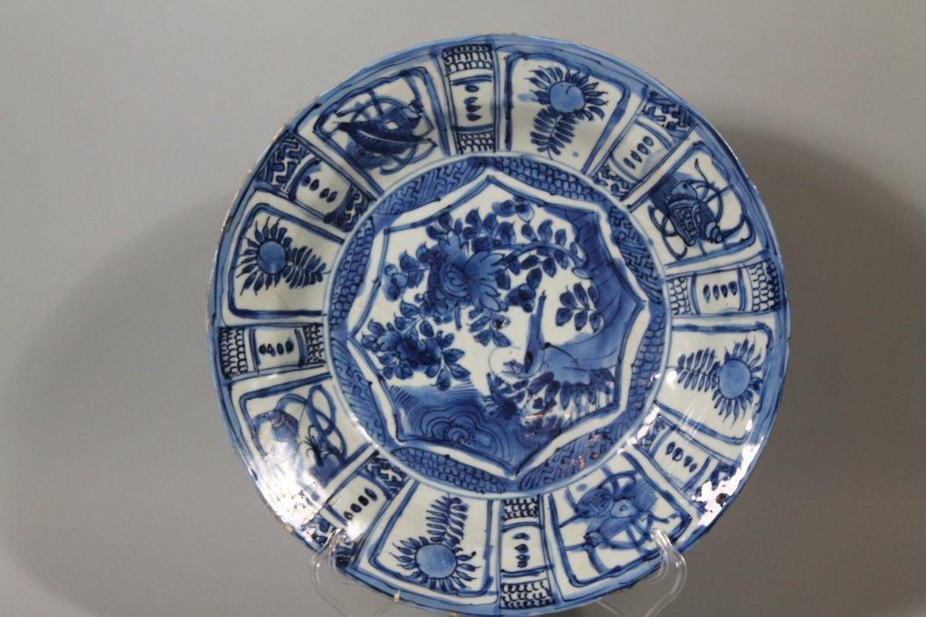 5: Chinese Wan Li Period B/W Kraak Porcelain Charger