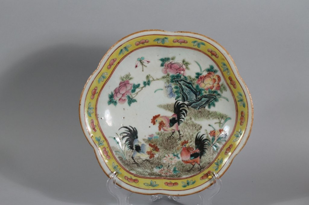 17: Chinese Porcelain Famille Rose Cockerel Plate