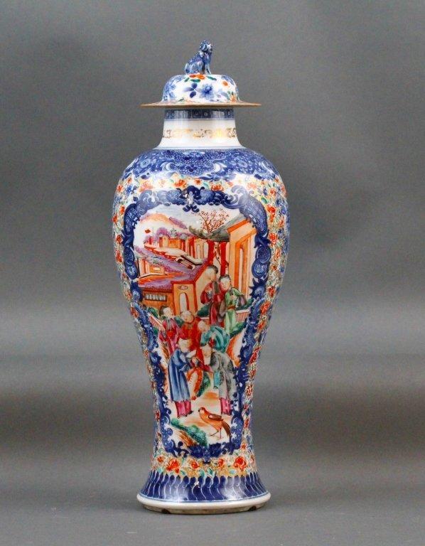 206: Superb Chinese 18th century Mandarin covered Vase