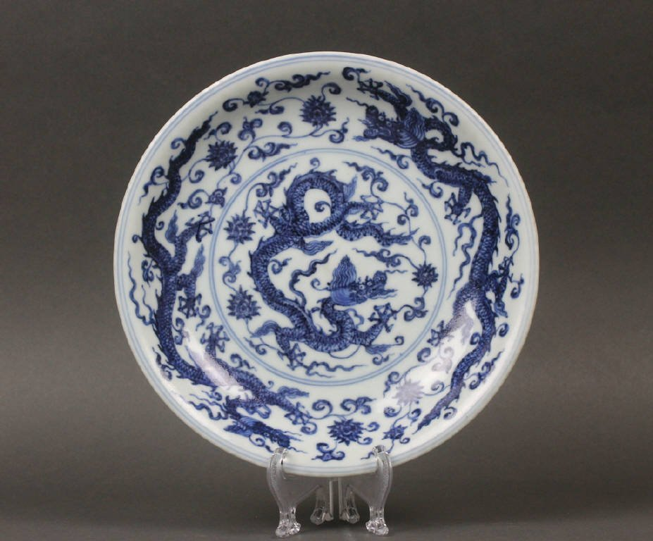 Chinese Blue and White Marked Dragon Dish