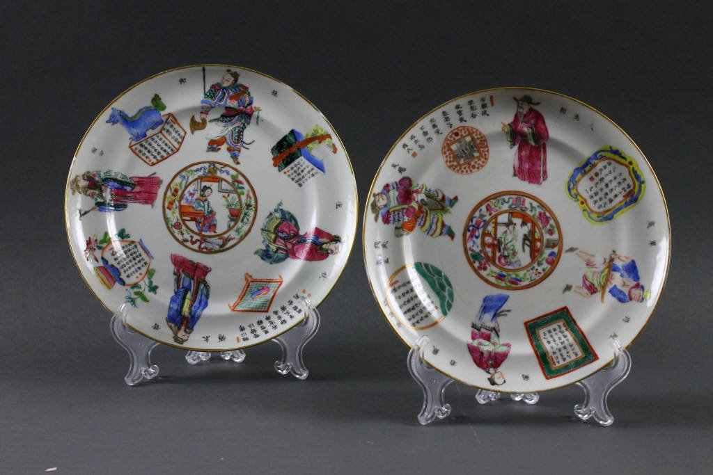 Chinese Daoguang Period (1821-50) Immortal Plates