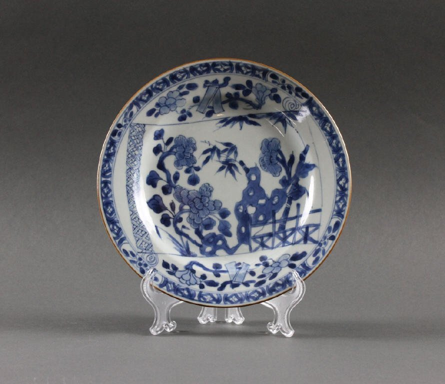 Chinese Blue and White Kangxi 1662-1722 Plate