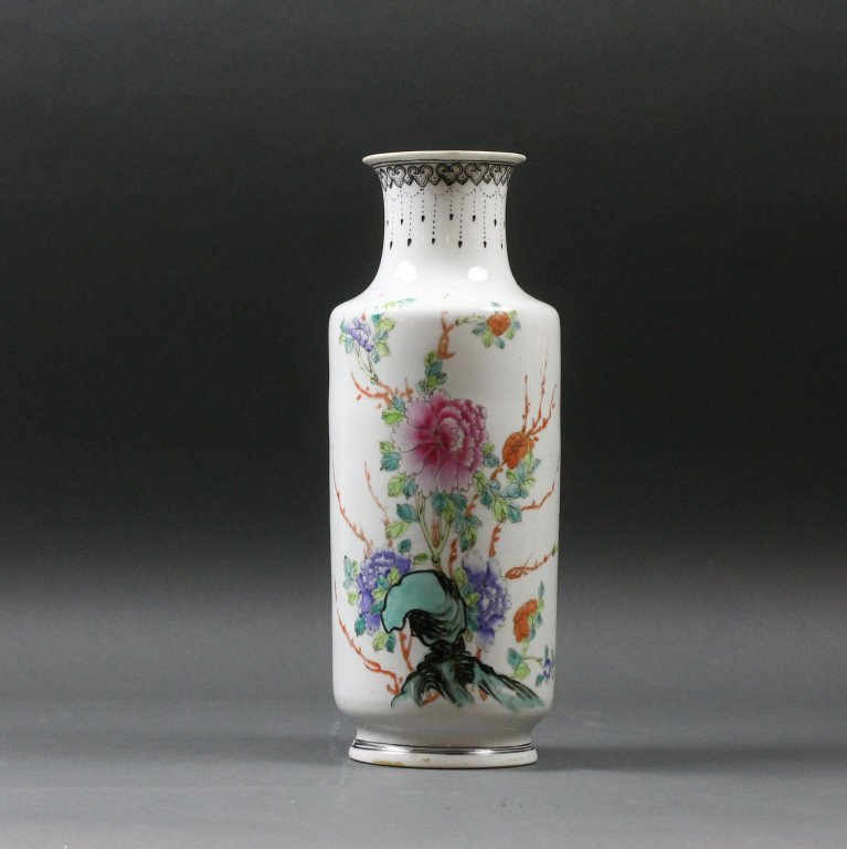 Chinese Republic Period Signed Vase
