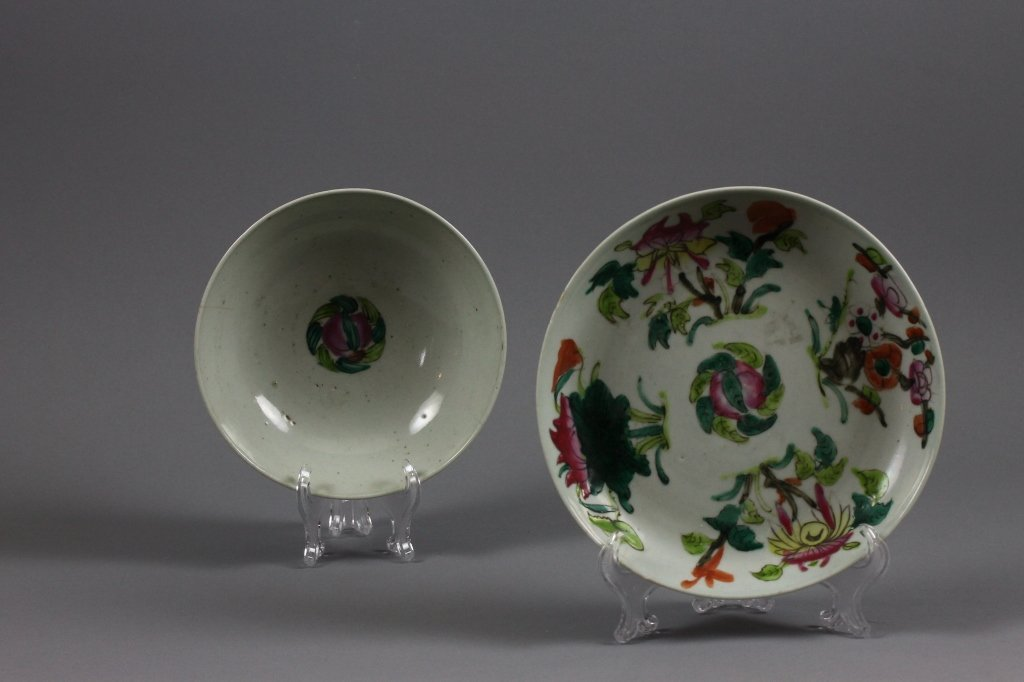 Chinese Porcelain Peach Painting Bowl & Saucer