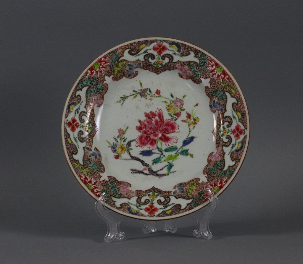 Fine Chinese Yongzheng 18th century Plate