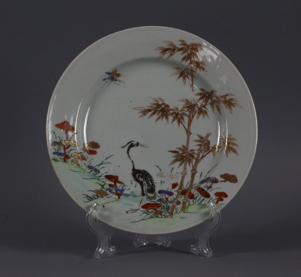 Chinese Taste Qianlong Period Crane Plate