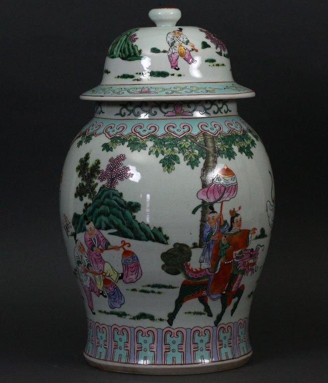Chinese 20th century Porcelain Baluster Vase