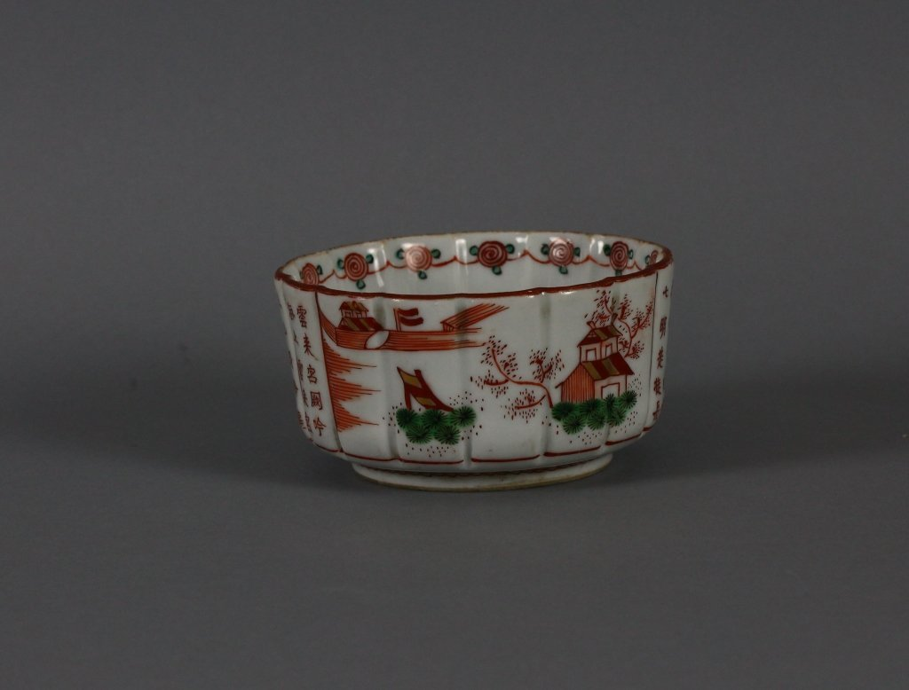 Antique Chinese Taste Bowl with Chinese Writing