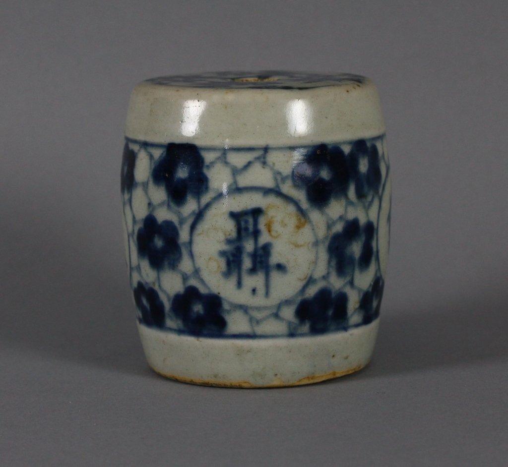 Chinese Ming Dynasty Blue&White Joss Stick Holder