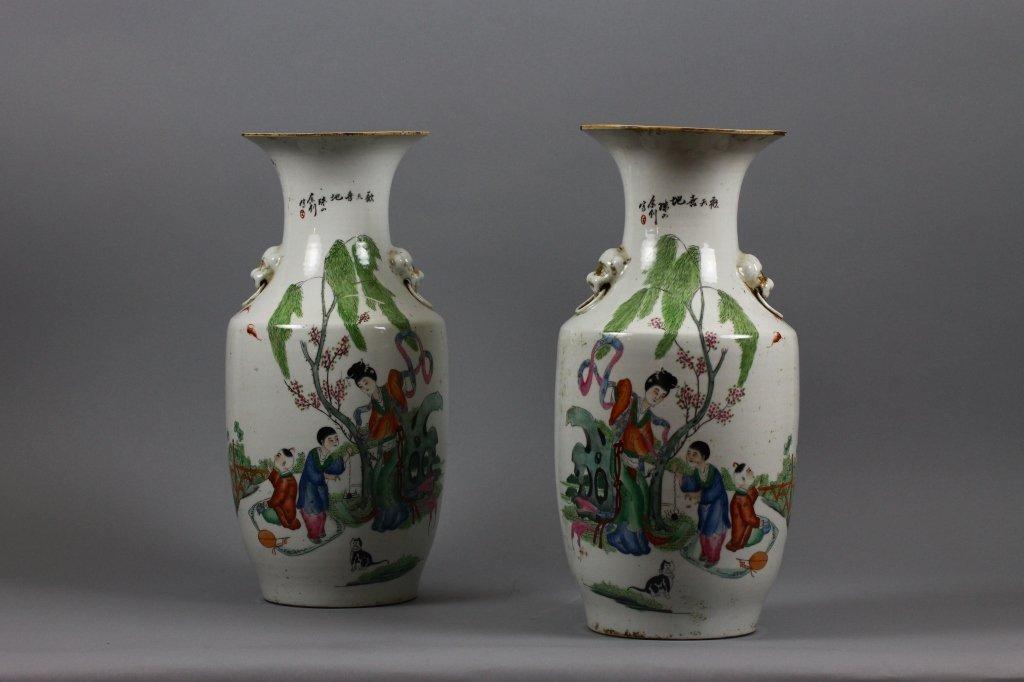 Pair of Chinese Republic Period Vases