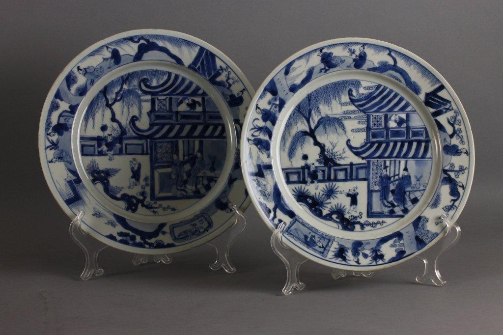 Chinese Kangxi (1662-1722) Blue and White Plates
