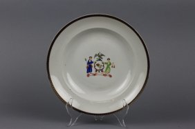Chinese Export Armorial (Arms of New York) Plate