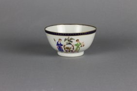 Chinese Export Armorial (Arms Of New York) Bowl