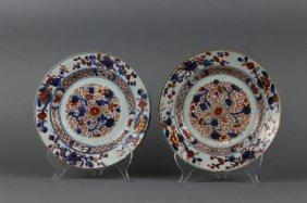 Pr Chinese 18th Century Chinese Imari Plates