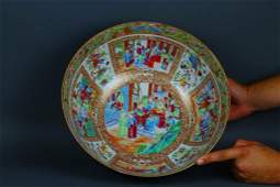 CHINESE FAMILLE ROSE MEDALLION PUNCH BOWL